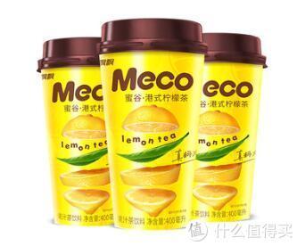 港式柠檬茶(官方图)