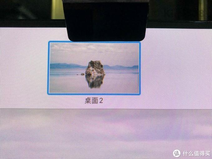 ▲BASF荧幕灯和显示器合体,对于EW 2780 这款窄边框的27寸显示器,这个灯会挡住一部分屏幕视野,好在对这么大的屏幕来说,影响不大。