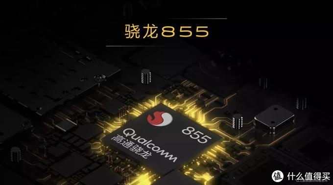 "iQOO Neo 855版:给你尽情的""快"