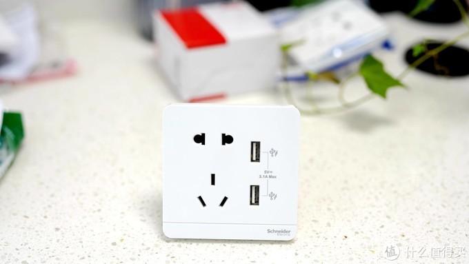 USB五孔墙壁插座到底是鸡肋还是神器?西门子、罗格朗、施耐德、ABB和西蒙大比拼