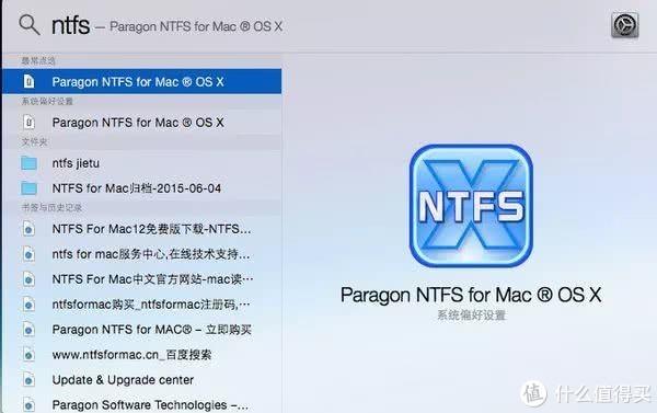 格式盘文件FAT32、NTFS、exFAT的区别原来是这样的!!!
