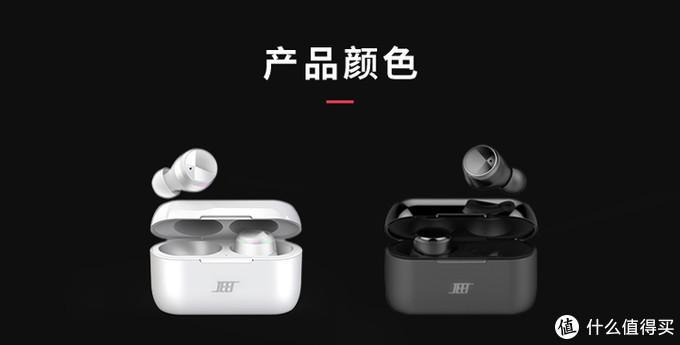 [产品体验] JEET Air Plus TWS真无线蓝牙耳机