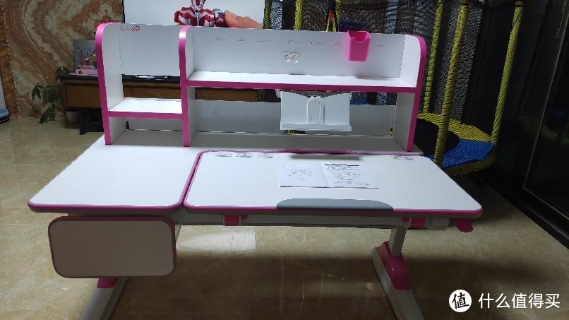 心家宜 | 儿童学习桌椅套装可升降学生桌儿童书桌学生书桌