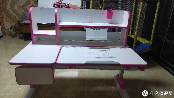 心家宜   儿童学习桌椅套装可升降学生桌儿童书桌学生书桌