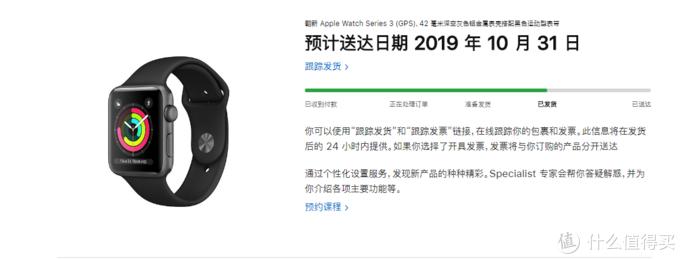 写在双11前 2019年再看Apple Watch s3
