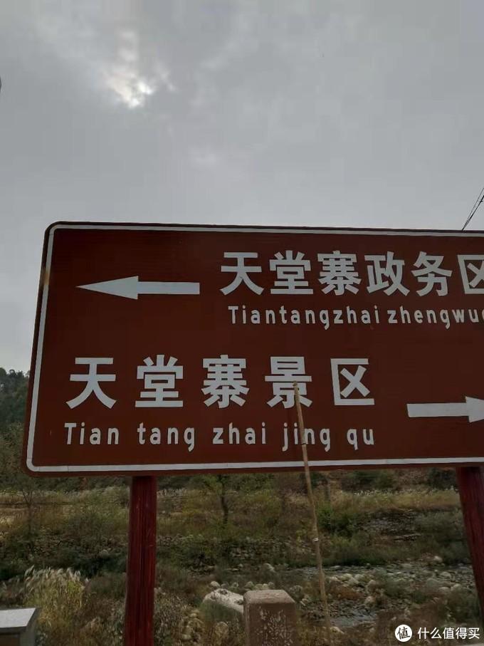 未能完成的出行----上海 大别山