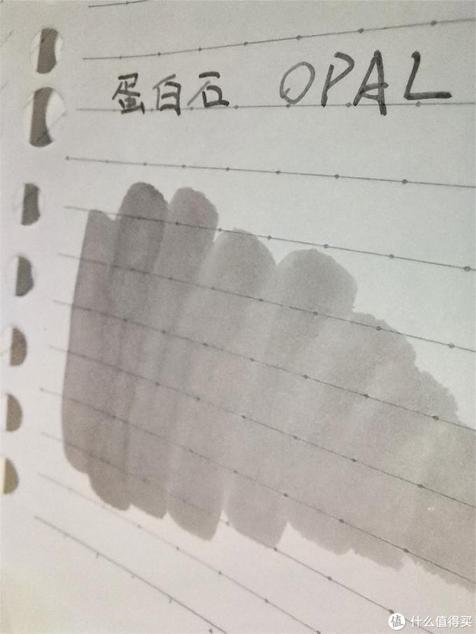 KALA Ink Gemstone系列防水墨水试色(下)