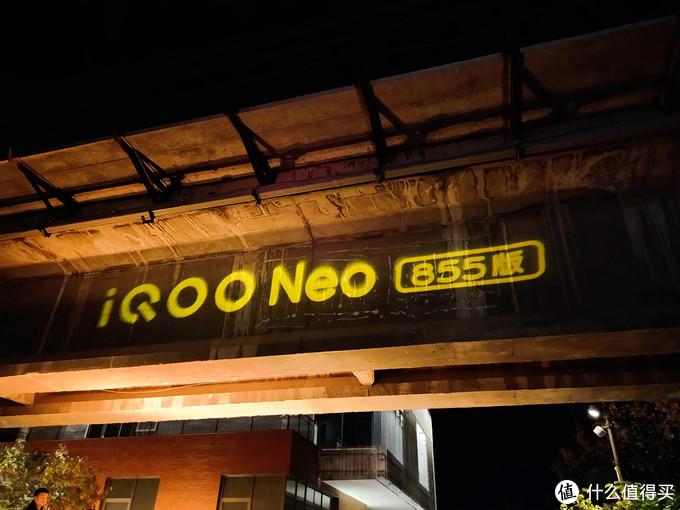 iQOO Neo 855版:不求最便宜,但求最合适