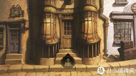 重返游戏:华纳兄弟与网易联合推出《哈利波特:魔法觉醒》手游!