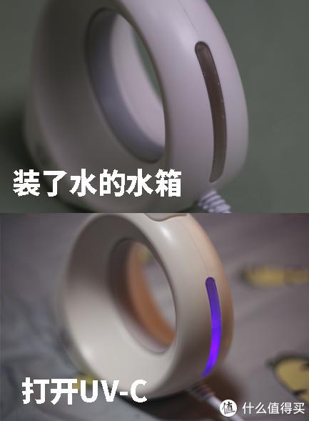 加了水以后的水箱条,打开UV-C消毒颜色超好看!