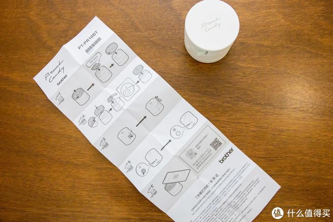一个会帮你收拾整理的小可爱:兄弟 PT-PR10BT 糖果趣印·标签打印机