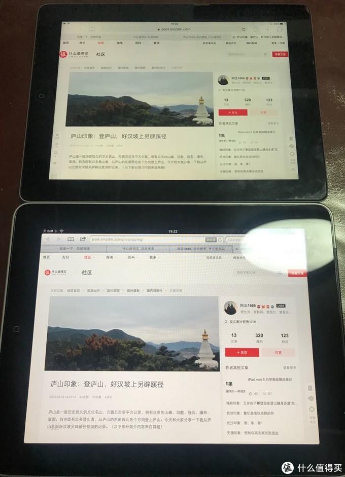 iPad1对比iPad3