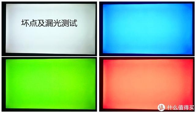 开启自我复兴之路,精益求精,超越自我——乐视超级电视Y50评测