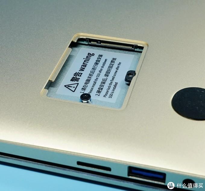 (笔记本电脑上用于安装SSD的M.2接口)