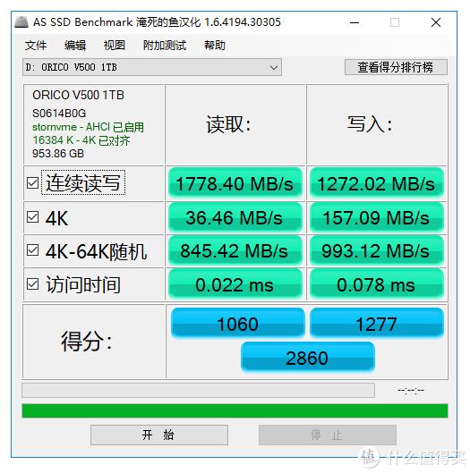 游戏加载慢文件传输也慢?别让主板M.2闲置,奥睿科SSD轻松搞定