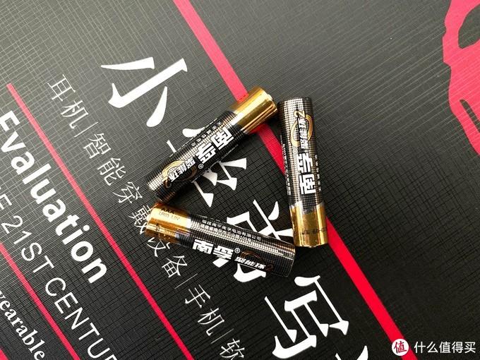 双11干电池到底值不值得囤?鱼目混珠的干电池市场应该如何选购?南孚聚能环2代