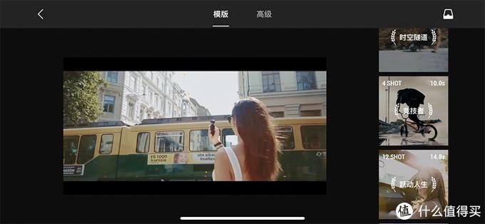 大疆御Mavic Mini全网首发评测:小飞机 大野心