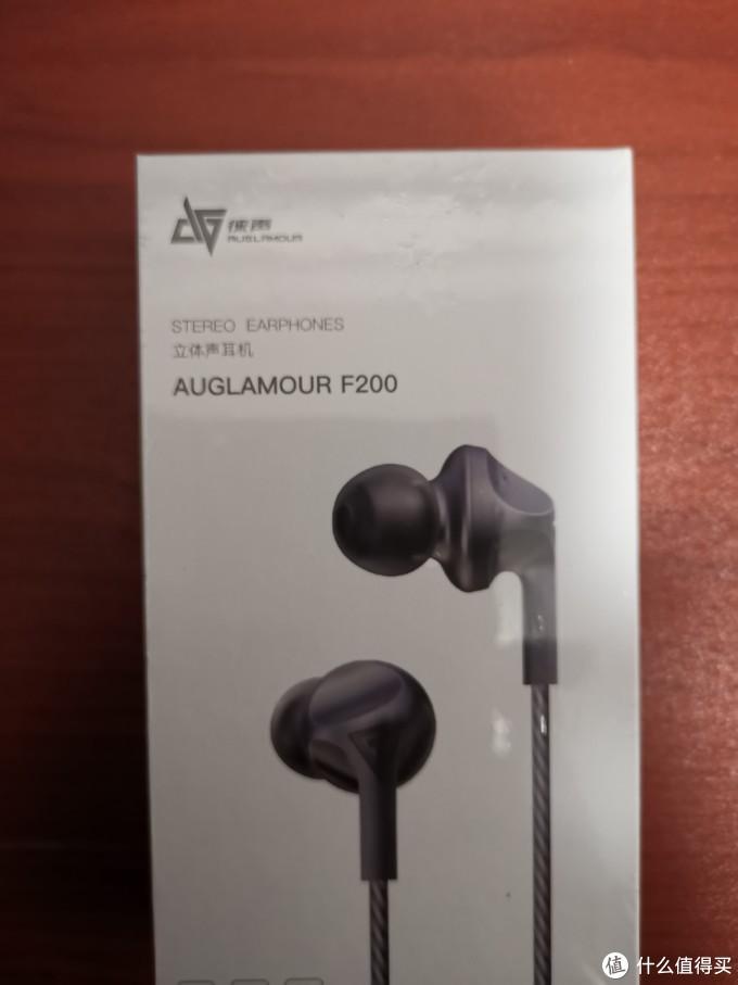 徕声F200入耳式HIFI耳机众测报告