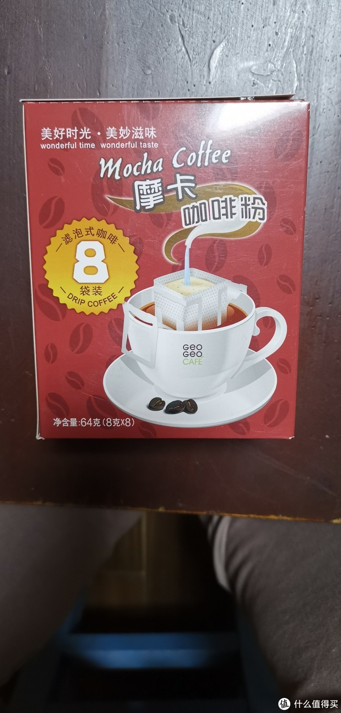 记一次苏宁凑单挂耳咖啡