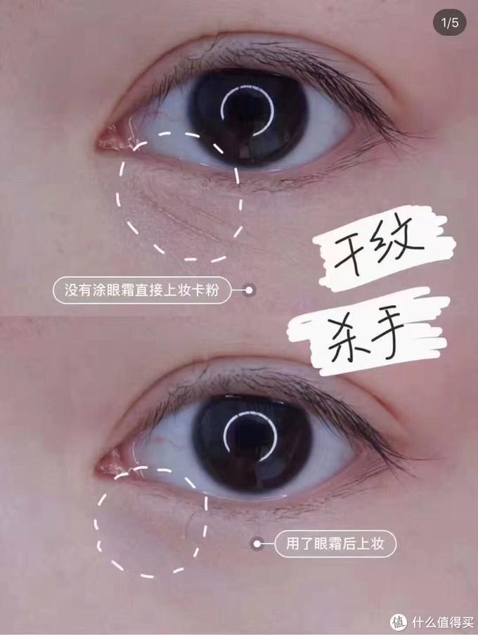 看看眼部问题,化妆都卡粉,非常明显,一点都藏不住