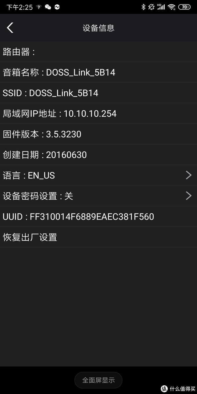 ¥129淘个洋垃圾:蓝牙wifi双模式多机漫游播放,触控式钢炮音箱