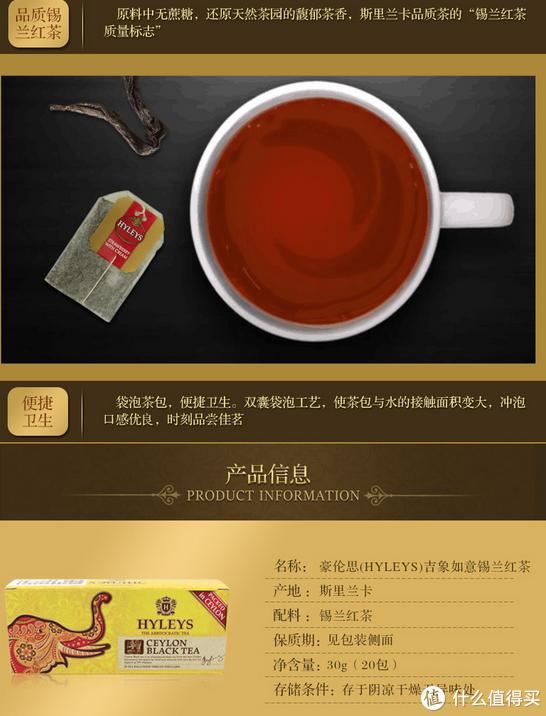 便宜又大碗,购物车常备的家庭及办公室几十到百元级口粮茶储备及推荐清单
