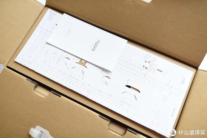 米家&HomeKit双平台、最全逻辑控制——Aqara N100智能指纹锁评测