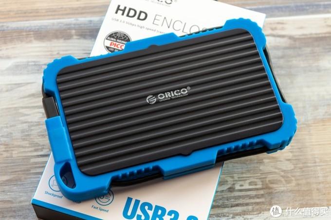硬盘容量越大,就越重视数据安全,这款ORICO奥睿科三防硬盘盒提供安全保障
