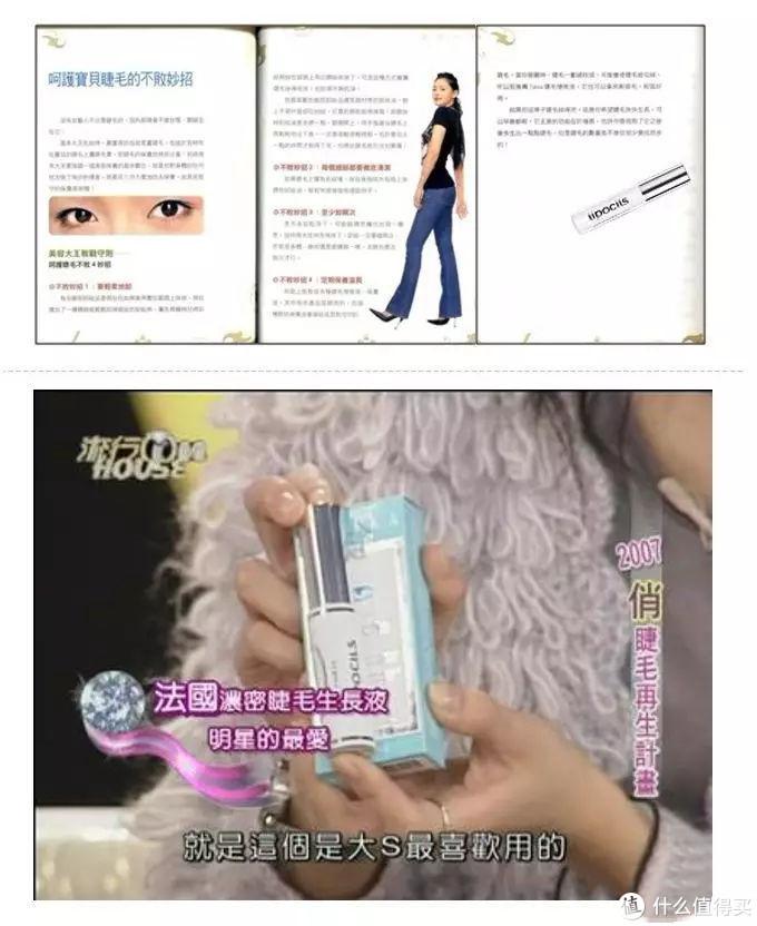 化妆不涂睫毛膏,现在最流行的3/4妆才既显嫩又减龄