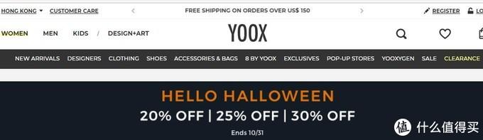 YOOX下单攻略(含海淘转运攻略)