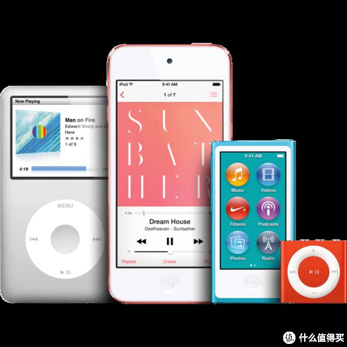 末代iPod