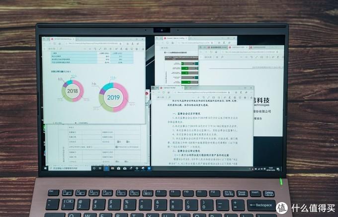 预算充足?为什么不试试高端轻薄办公利器:VAIO SX14 笔记本