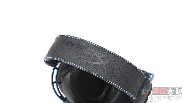 HyperX Cloud Alpha S阿尔法加强版游戏耳机