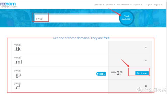 外网访问家里的NAS其实并不难---dnspod、免费域名freenom、梅林插件来帮您