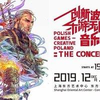 """重返游戏:""""创新波兰乐游无限""""游戏交响音乐会开票!"""
