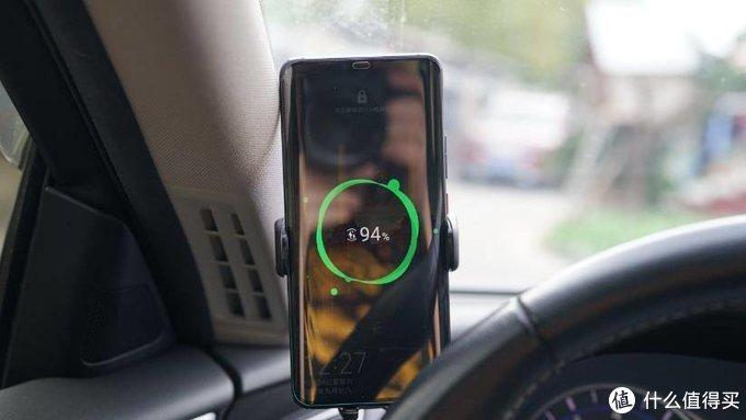 车载无线充电手机支架也能快充啦!