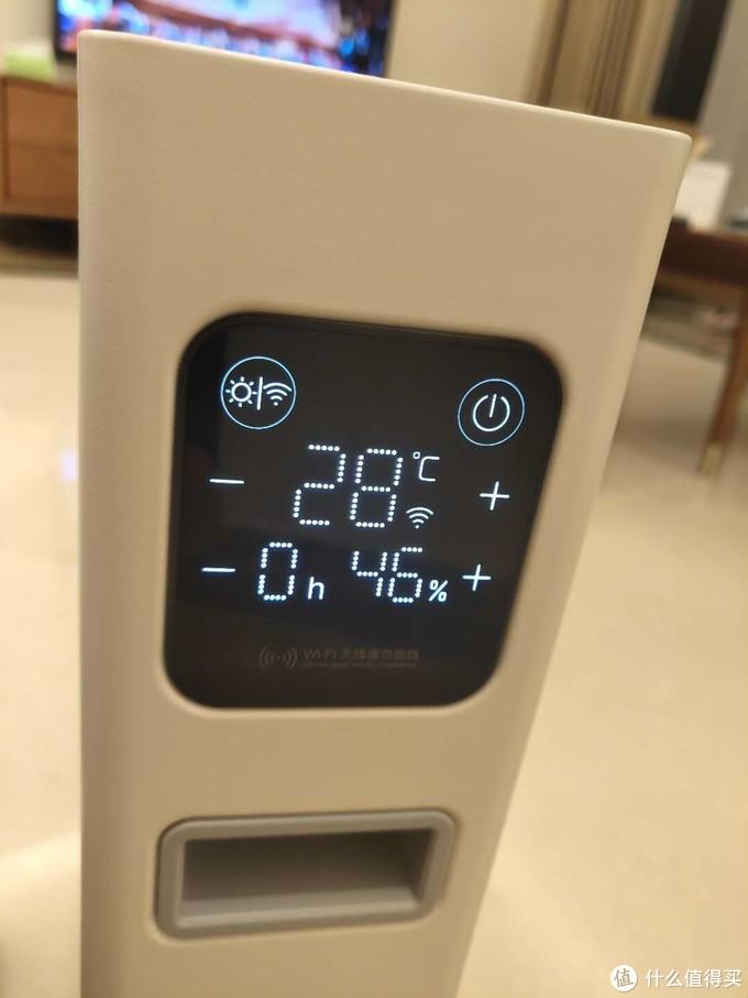 缘溪溪很行--智米智能取暖器1S,给你想几度就几度的底气!