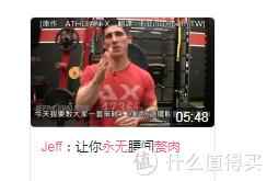 ultra boost 2019开箱晒物