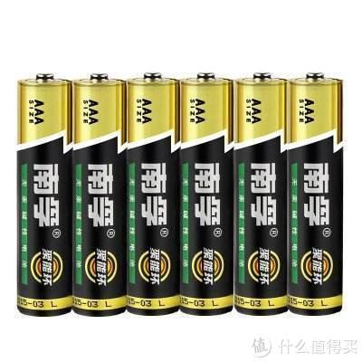 今年双十一,我囤了好多南孚聚能环2代电池……(附电池选购技巧)