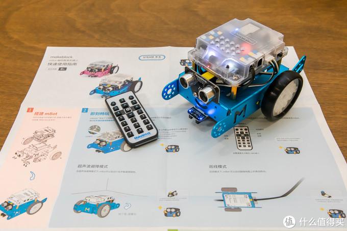 小孩子能玩一个下午,寓教于乐中培养小创客:童心制物(Makeblock) mBot儿童编程教育机器人体验