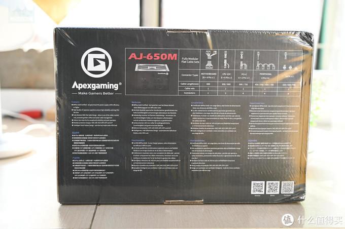 399的650W全模组电源还不过瘾,加上全日系电容要不要?艾湃电竞AJ-650M体验