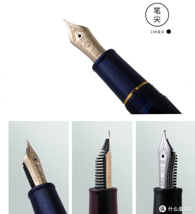 钢笔是个多大的坑?两年心路回顾与产品回忆