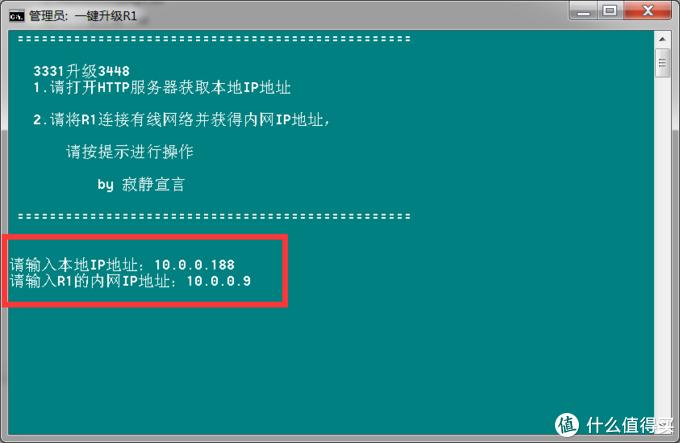 好东西就得成双对:R1音箱通过DLNA实现多音箱同步播放