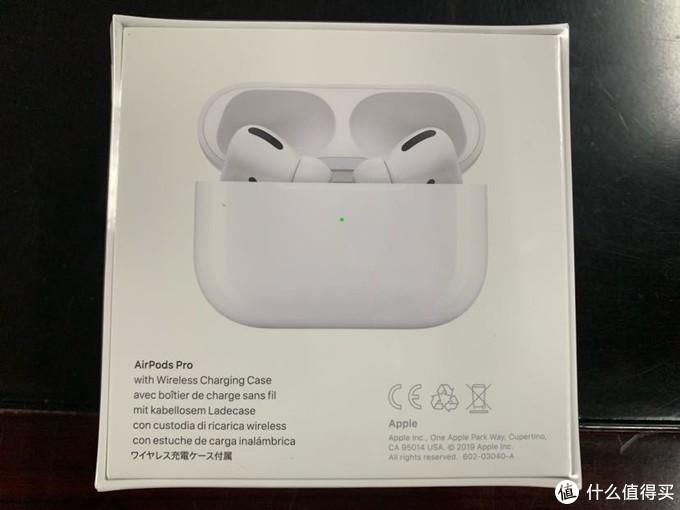 苹果耳机Airpods pro一个简单评测
