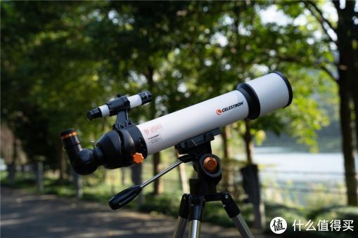 普通人也能买得起!小米有品上新的星特朗天文望远镜仅需369元