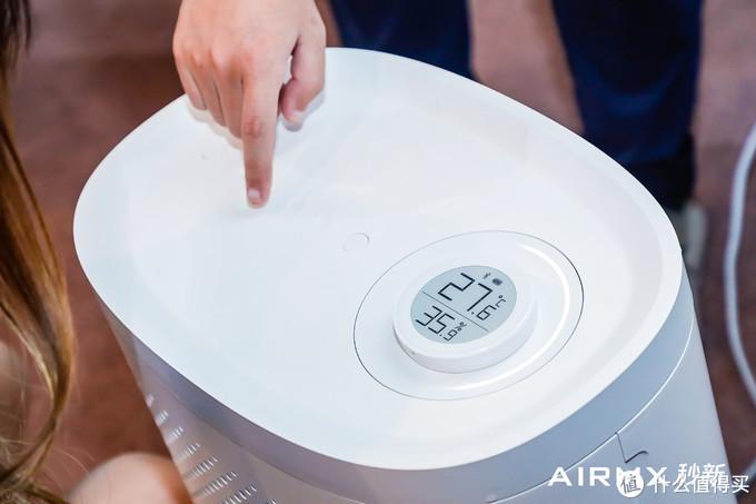 AIRMX 秒新 推出年度新品 AirWater 无污染加湿器