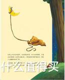 浪花朵朵童书入手途径及好书推荐