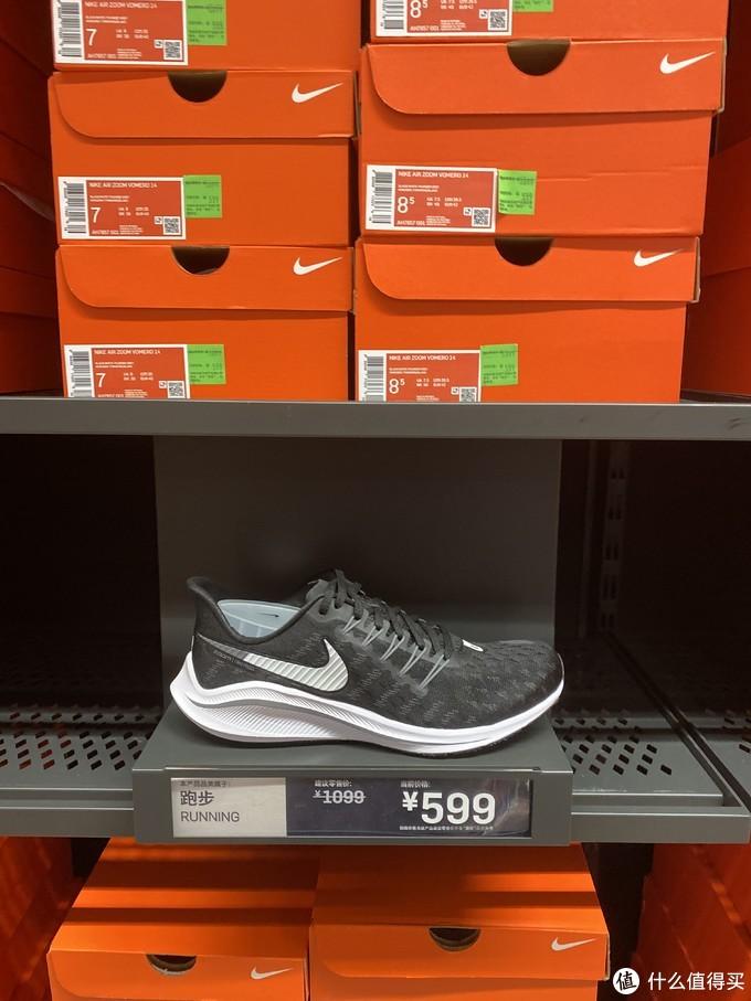 Nike线上线下来比一比