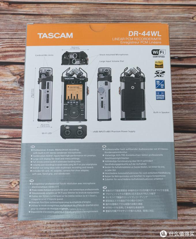 卖了5D2买了这货-Tascam Dr44WL开箱