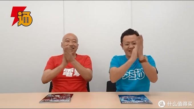 重返游戏:日本游戏媒体《Fami通》《电击》在中国开微博了